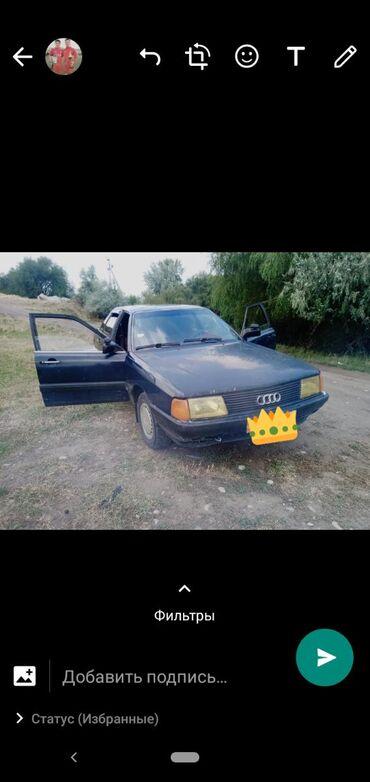 Audi 100 1.8 л. 1984 | 11 км