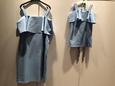 Hamilelik korseti - Azərbaycan: Dress Sərbəst biçimli GG XL