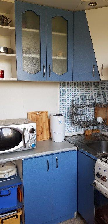 пресс по металлу гидравлический в Кыргызстан: Продается квартира: 2 комнаты, 46 кв. м