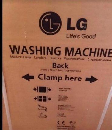 стиральная машина с вертикальной загрузкой в Азербайджан: Вертикальная Стиральная Машина LG 6 кг