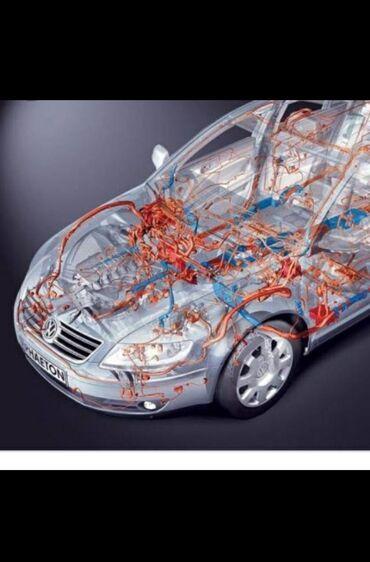 Ремонт по Авто-электронику и Инжекторщик по топливный системы делаем