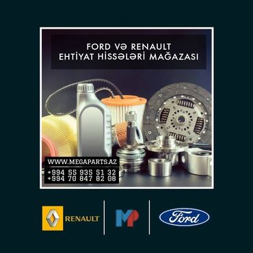 запчасти на форд мондео в Азербайджан: Ford və Renault ehtiyat hissələri.fusion, mondeo, mustang, connect