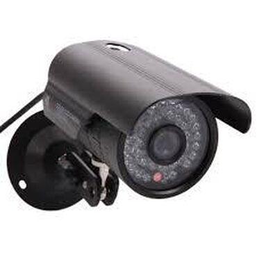 Digər xidmətlər - Azərbaycan: Musahide kameralari Nezaret kameralari (analoq ve ya IP kamera, DVR, N