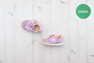 Дитячі кросівки, 13.5 см    Колір рожево-фіолетовий Довжина підошв 13