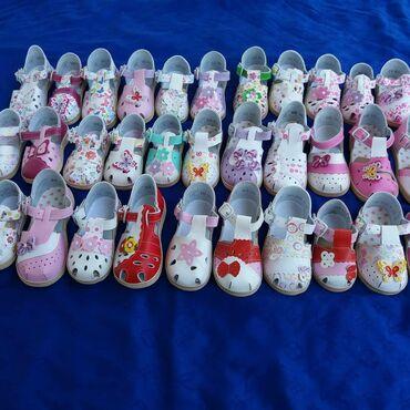 Детская обувь в Джалал-Абад: РОССИЙСКИЕ. САНДАЛИИ. ДЕТСКИЕ  ЖАЛАЛАБАД.МКР.ДОСТУК.УЛИЦА  ТЫНЫСТАНОВА