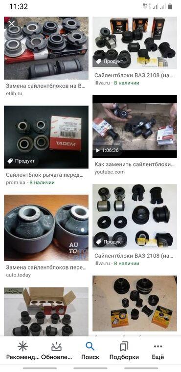 мерседес реставрация дисков в Кыргызстан: Реставрация саленблоков всех видов авто тойота лексус хонда хундай
