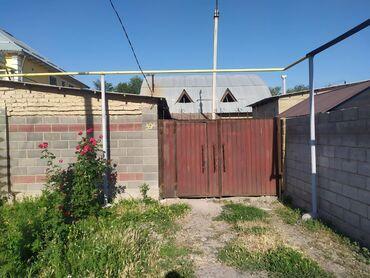 продам дом селе в Кыргызстан: Продам Дом 100 кв. м, 4 комнаты