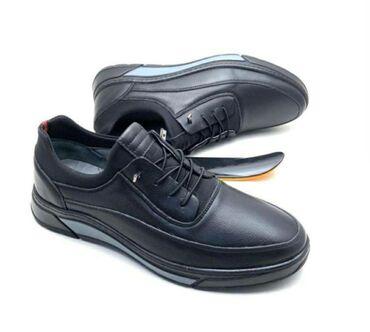 Продаю ортопедическую мужскую обувь большого размера из натуральной