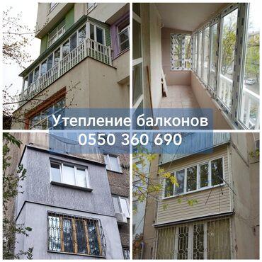 сережка сова в Кыргызстан: Балконы | Больше 6 лет опыта