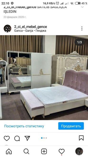детский компьютер в Азербайджан: Спальная мебель | Турция