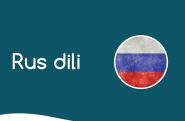 uşaq paltosu - Azərbaycan: Xarici dil kursları | Rus | Uşaqlar üçün | Danışıq klubu
