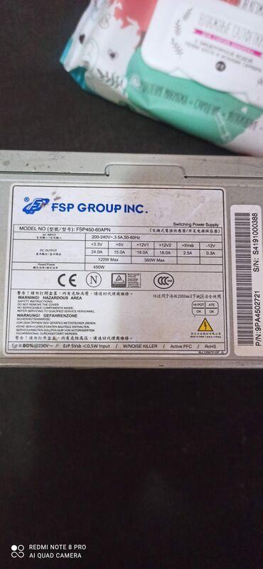 Компьютеры, ноутбуки и планшеты - Бишкек: Блок питания FSP GROUP 450 ватт. Питание проца 8 пин. Видюха 6+8пин