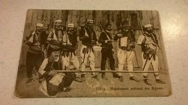 1 Καρτ Ποστάλ - Δίβρη - Dibra  /  Habillement national σε Athens