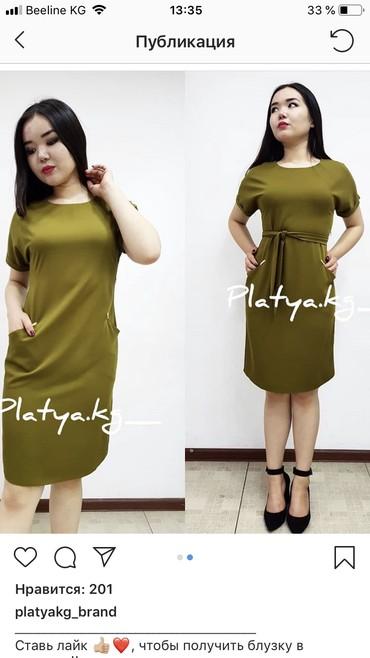 Новое платье,размер 44-46
