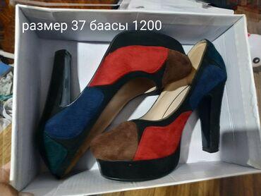 Женская обувь - Кызыл-Кия: Продаю НОВЫЕ очень удобные замшевые туфли ! Не подошли по размеру