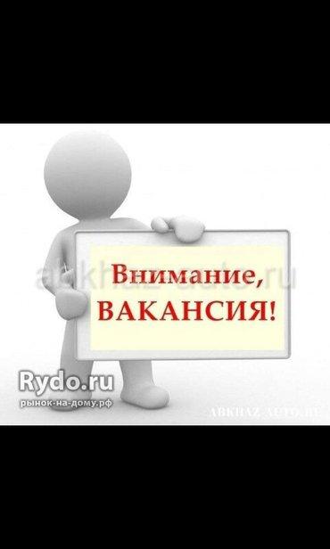 В компанию NEW сотрудники для работы в ОфисеТребования:Знание русско в Бишкек