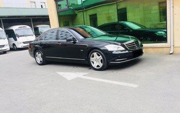 Mercedes-Benz Azərbaycanda: Mercedes-Benz S-Class 5.5 l. 2007 | 190000 km