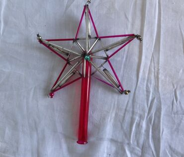 елочные игрушки в Кыргызстан: Советская елочная игрушка Наконечник Звезда стеклярус, 30 см