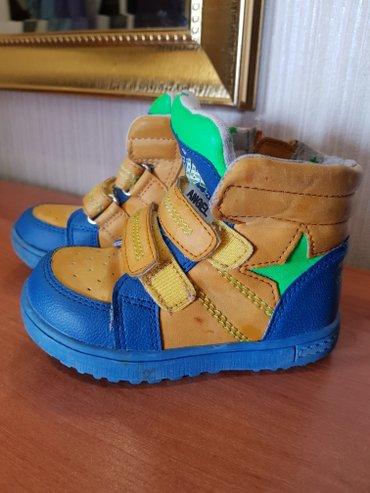 Демисезонные кожанные ботинки в отличном состоянии 22 р. в Бишкек