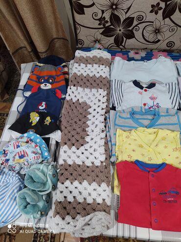 Детские вещи на мальчика,от 1 месяца до 1 года.зимний