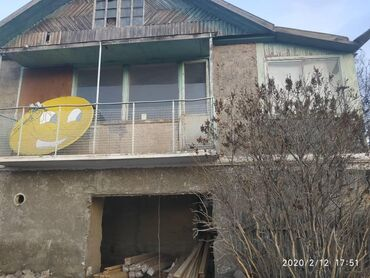 Недвижимость - Семеновка: 180 кв. м, 6 комнат