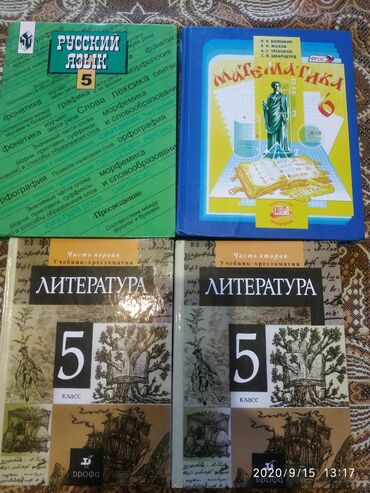 Книгодержатели - Кыргызстан: Продаю по 100 сом