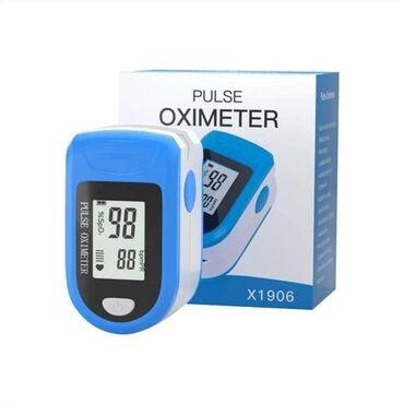 Medicinski proizvodi - Srbija: OKSIMETAR X1906CENA 2500 DINARAprecizan u kutiji nov, na