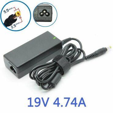 Блок питания Toshiba 19V-4,74A для ноутбука мощностью 90 Вт.Адаптер