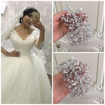 Свадебные аксессуары - Бишкек: Свадебная диадема (серьги идут в подарок) по супер цене 1500
