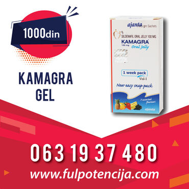 KAMAGRA GEL 100 mg – Novi Sad (Kamagra Jelly - new pack) Proizvođač: A