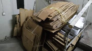 жесткость-воды-в-бишкеке в Лебединовка: Куплю картон дорого сами вывозим