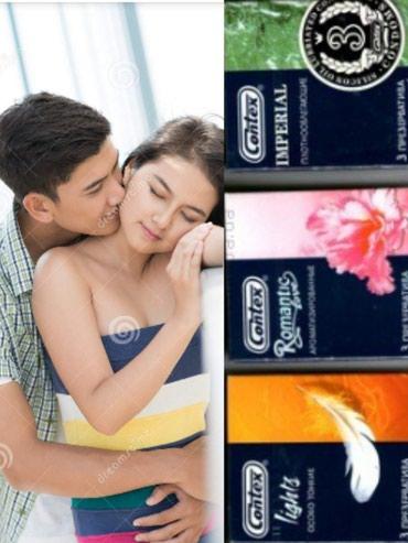 Блок 250 сом стандартно: 12 коробок по 3 презерватива , всего 36 штук в Бишкек