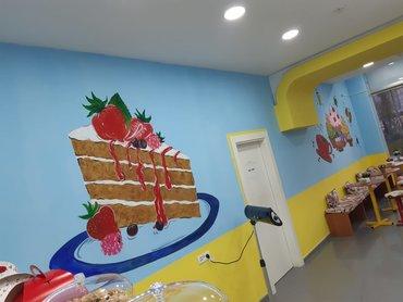 kofe aparati - Azərbaycan: Şirniyyat kafesi üçün avadanlıqlar satılır, daxildir: Tendir Soba 6
