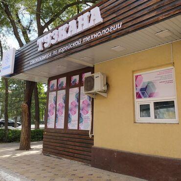 """салон е30 в Кыргызстан: Соляная комната """"Тузкана"""" по корейской технологии предоставляет услуги"""