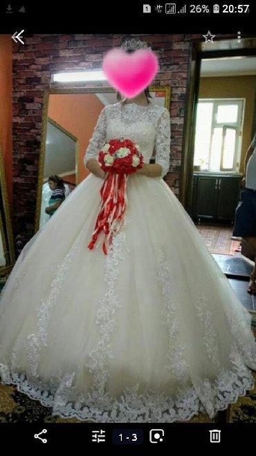 Свадебная платья одевали один раз цвет айвори купили намного дороже