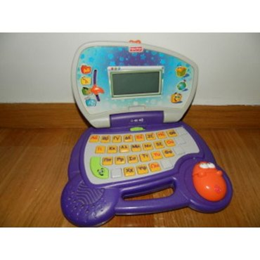 Fisher price λαπτοπ σε Athens