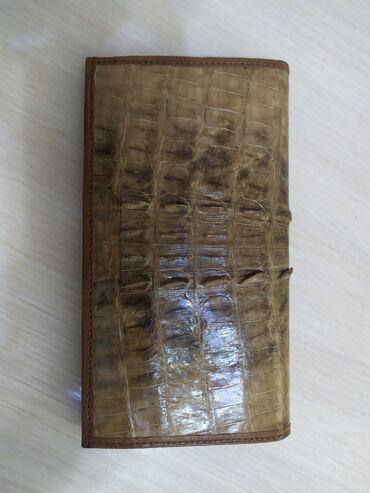 Сумки - Бишкек: Продаю мужское портмоне из натуральной кожи крокодила. Портмоне новое