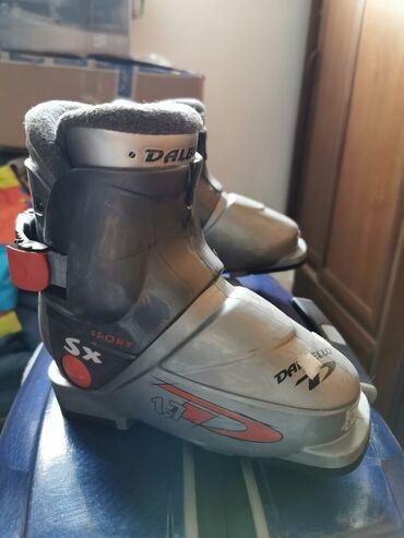 какие буквы редкие в кока коле in Кыргызстан | РАЗМЕЩЕНИЕ РЕКЛАМЫ: Детские лыжные (горнолыжные) ботинки. 24 размер. Идеальное состояние