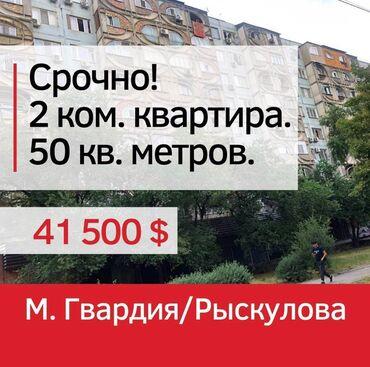 ������������ 2 ������������������ ���������������� �� �������������� в Кыргызстан: Индивидуалка, 2 комнаты, 50 кв. м