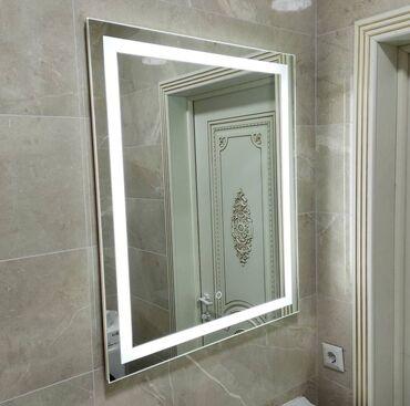 Декор для дома - Кыргызстан: Тренд 2021года LED зеркала любой сложности!!! Высококачественной