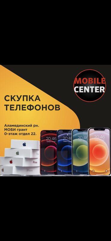 айфон 7 цена в оше in Кыргызстан | APPLE IPHONE: IPhone 11 | 128 ГБ Б/У