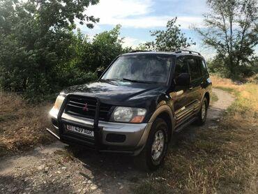 сигнализация ягуар в Кыргызстан: Mitsubishi Pajero 3.2 л. 2002