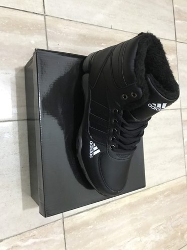 Muske cizme - Pancevo