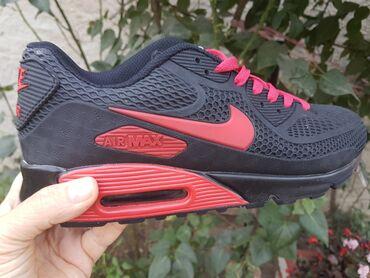 Muske nike patike - Srbija: Nike Air Max kvalitetne patikevazdusni djon,povoljne cene Broj 43