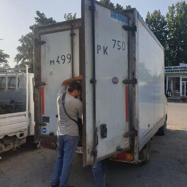 �������������������� 10 ������������ �������� �� �������������� в Кыргызстан: Термо бутка от Portrа. 75000c
