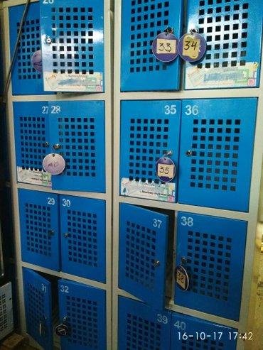 шкаф для сумок покупателей! в Бишкек