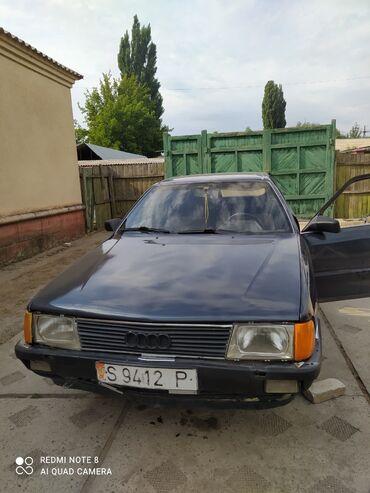 Транспорт - Ивановка: Audi 100 2.2 л. 1985