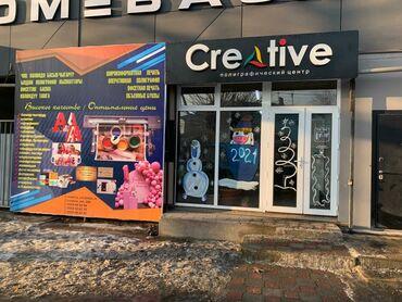 агентство недвижимости ош в Кыргызстан: Готовый бизнес !! Продается полиграфический центр !!! Адрес :гош ул