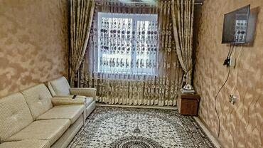 теплые рубашки в клетку в Кыргызстан: Продается квартира: 3 комнаты, 60 кв. м