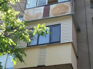 УТЕПЛЕНИЕ балкона и лоджий. в Бишкек